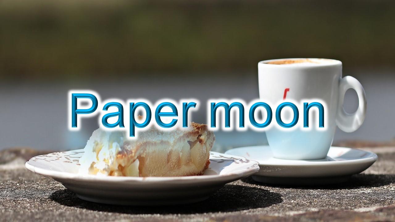 Paper moon(ペーパームーン)とは?【山梨県のおすすめドッグカフェ】